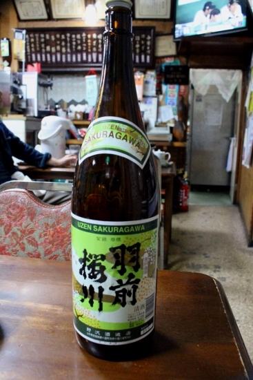 ⑫-2羽前桜川 (367x550)