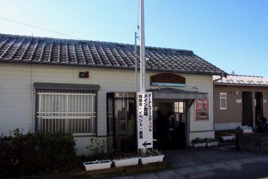 ⑳上総亀山駅