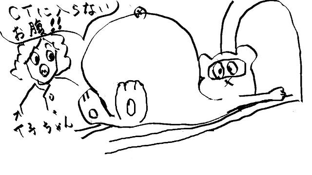 CT検査-11