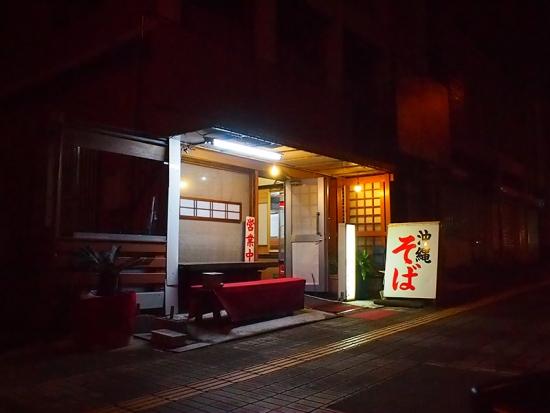 171026_25沖縄そば家