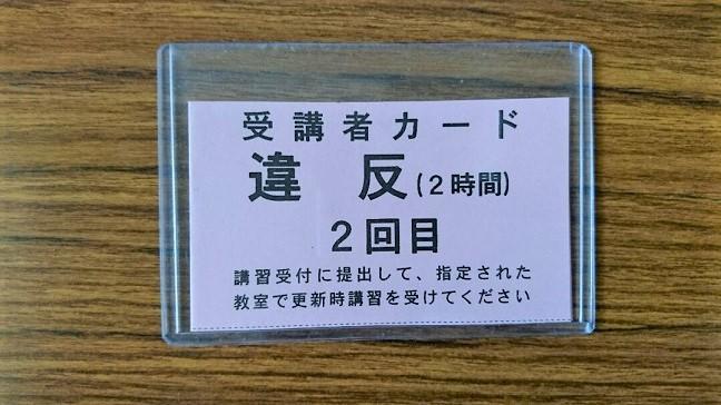 201706120146217ea.jpg