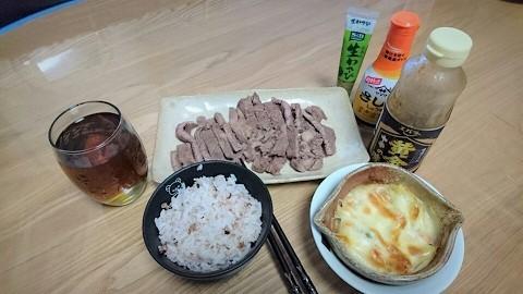 ステーキ肉 3
