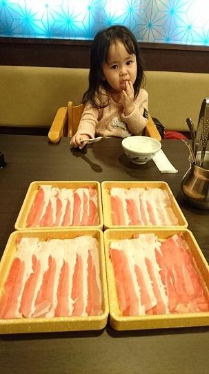 しゃぶ肉 4皿