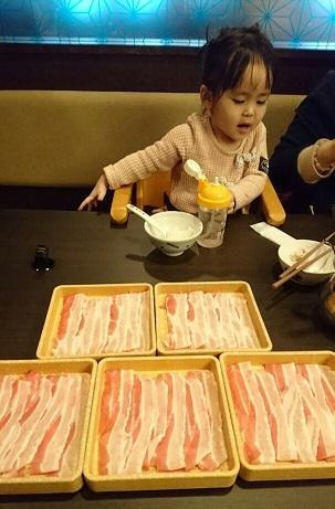 しゃぶ肉 9皿