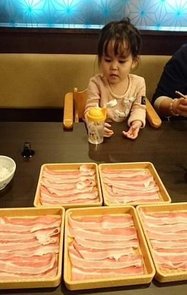しゃぶ肉 14皿