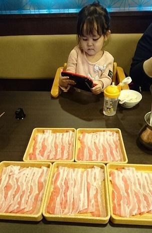 しゃぶ肉 19皿