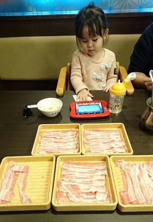 しゃぶ肉 24皿