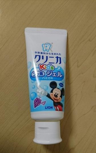 使用歯磨き