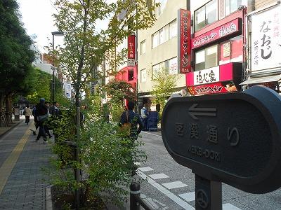 DSCN7111.jpg