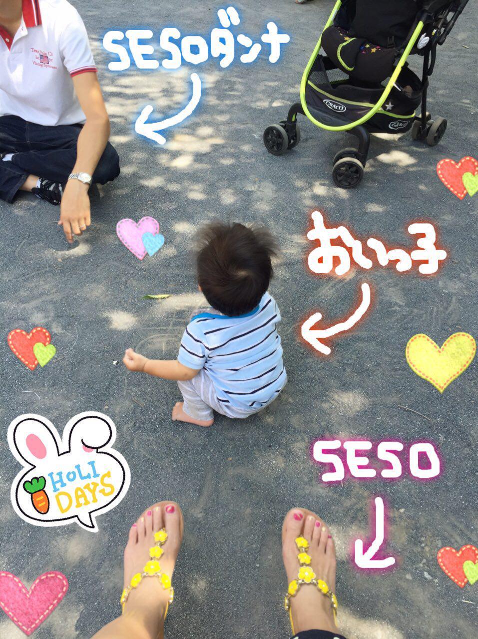 photo_2017-06-18_00-01-38.jpg