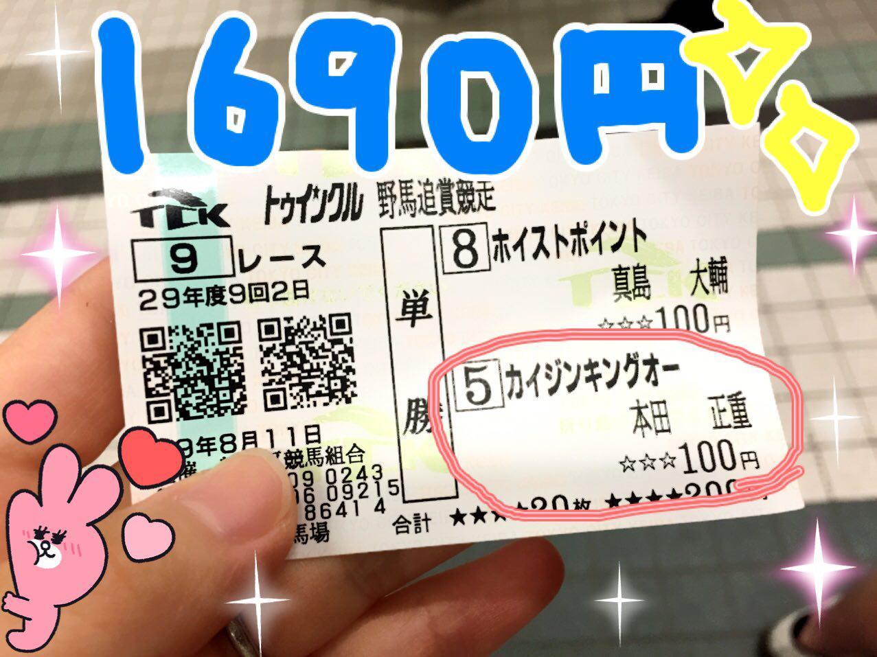 photo_2017-08-12_01-25-33.jpg