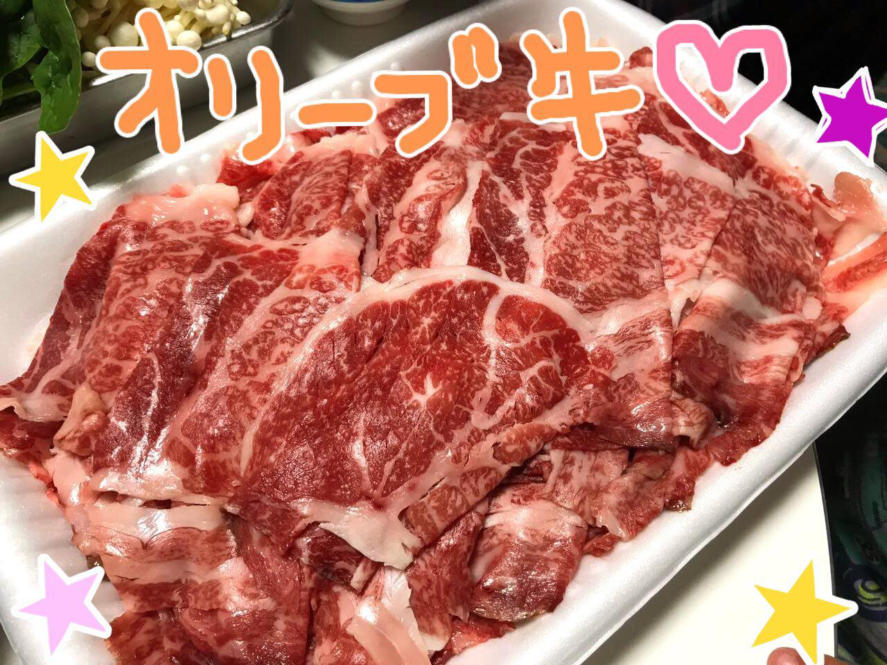 photo_2017-11-17_00-29-51.jpg