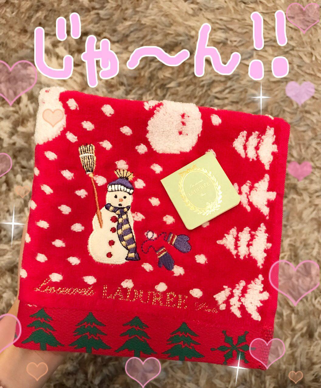 photo_2017-11-18_22-51-28.jpg