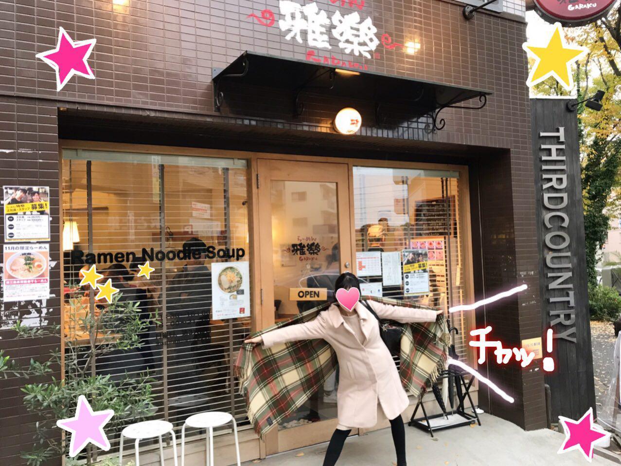 photo_2017-11-18_23-10-50.jpg