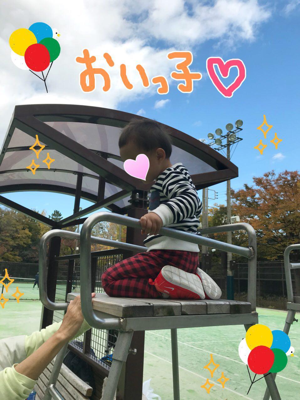 photo_2017-11-19_20-52-46.jpg