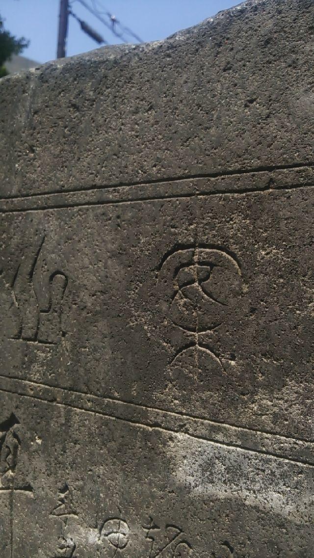 書案之紀 浅草寺石碑
