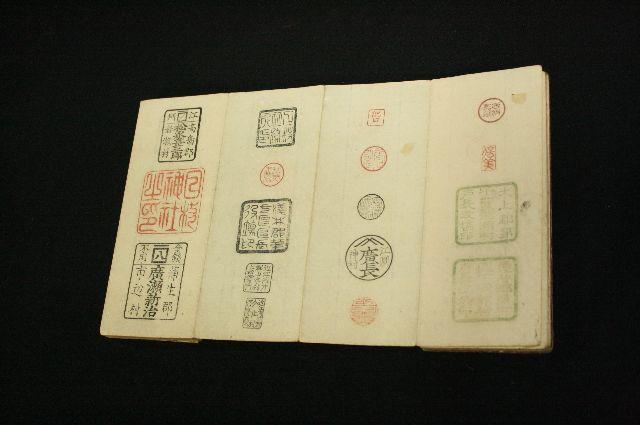 印相体が存在しなかった明治時代初期の印譜