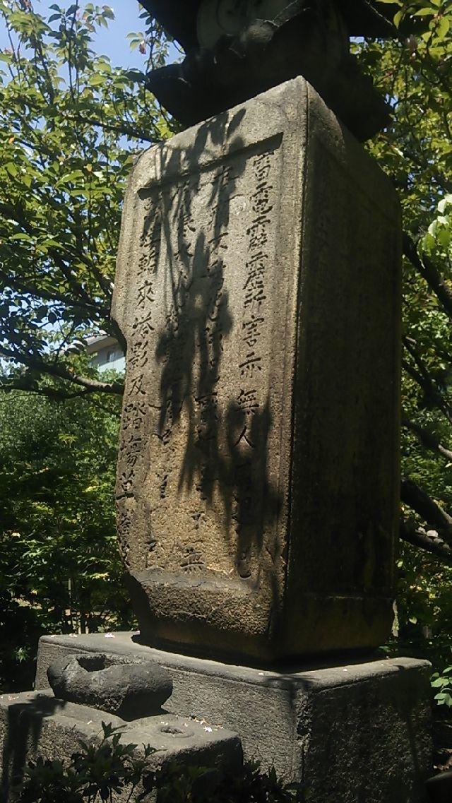 三井親和 浅草寺石碑