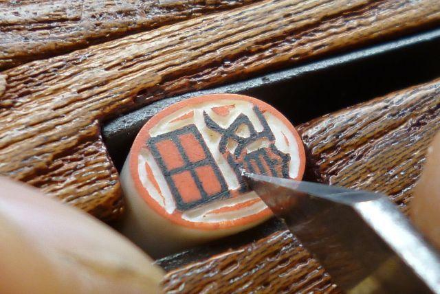 小判型手彫り印鑑(印相体でハンコを作るのはやめましょう)