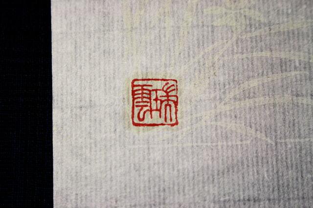 手彫り印鑑 印相体は良くない書体です