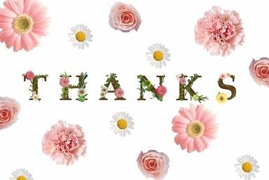 花ありがとう2