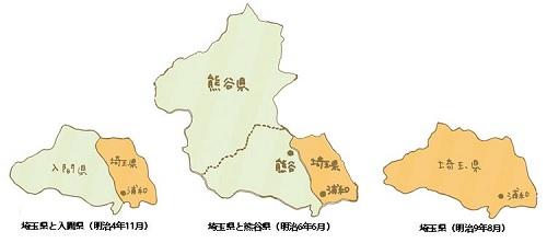 埼玉県民の日地図