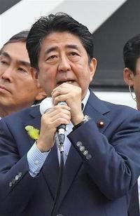 安倍首相JR秋葉原駅前で応援演説(200x308)