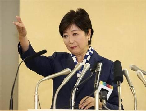 希望の党代表の小池百合子東京都知事(470x356)