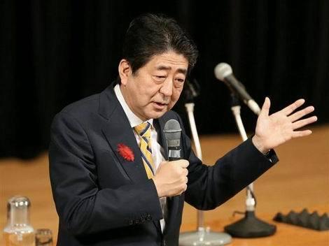 安倍首相新発田市演説会(470x352)