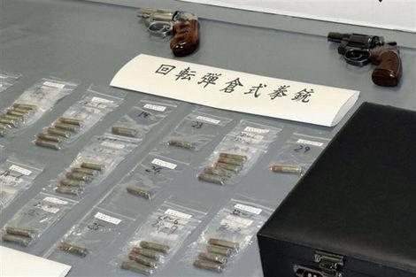 警視庁が押収した拳銃や実弾(470x313)