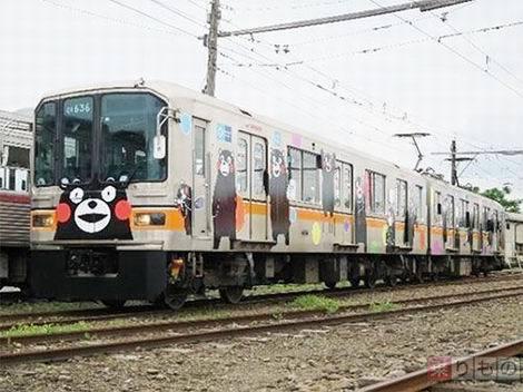 熊本電鉄くまモン電車(470x352)