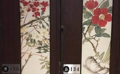 台湾・故宮博物院のコインロッカー(470x290)
