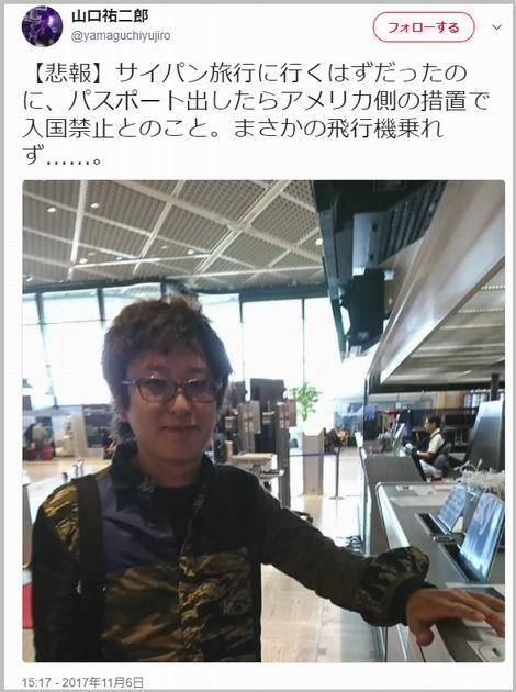 元しばき隊の山口祐二郎(470x630)