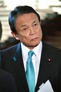 麻生太郎副総理兼財務相(200x300)