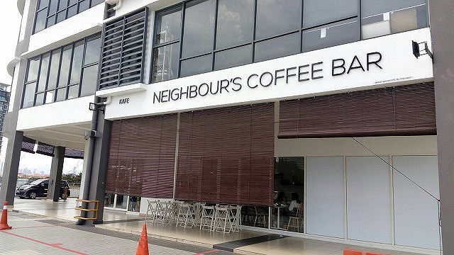 Image result for neighbour's coffee bar