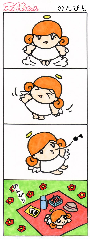 天使ちゃん_のんびり171112