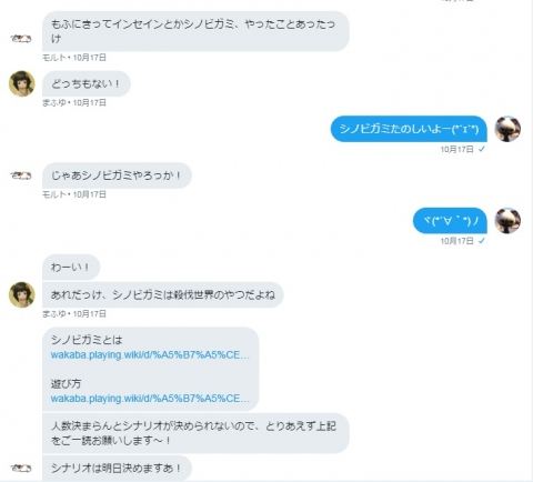 8_201810191800127db.jpg