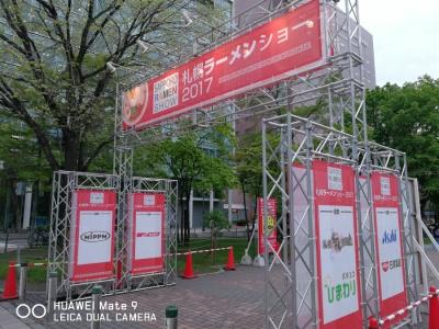 IMG_20170516_165140.jpg