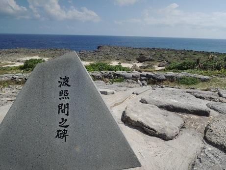 BESS ワンダーデバイス サンダーバード2号 沖縄2017 24