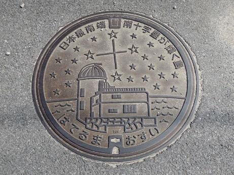 BESS ワンダーデバイス サンダーバード2号 沖縄2017 27