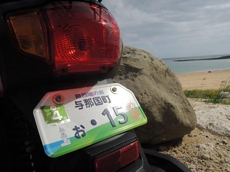BESS ワンダーデバイス サンダーバード2号 沖縄2017 51