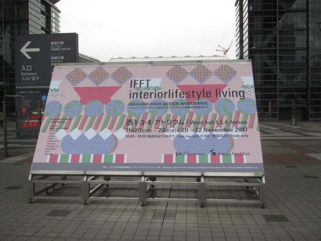 IFFT 012