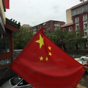 2017-10Beijing (6)