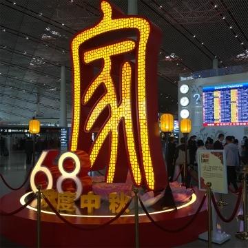2017-10Beijing (9)
