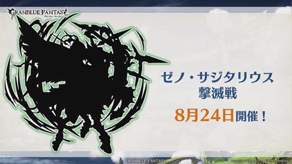 2017-08-03-(6).jpg