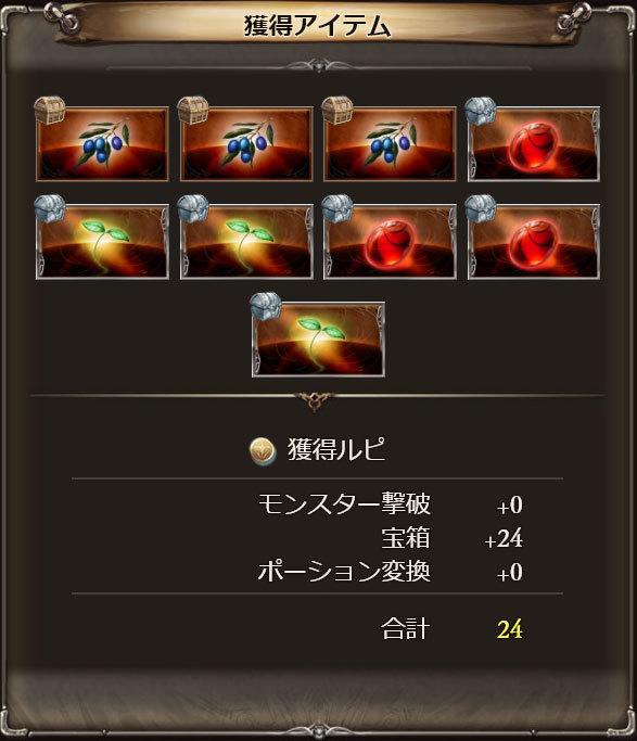 2017-08-04-(2).jpg