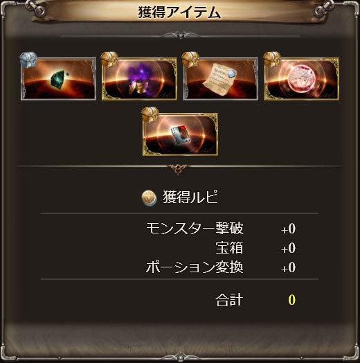 2017-08-06-(1).jpg