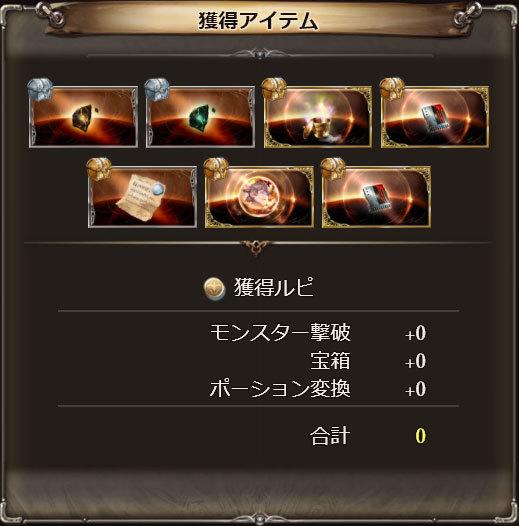 2017-08-07.jpg