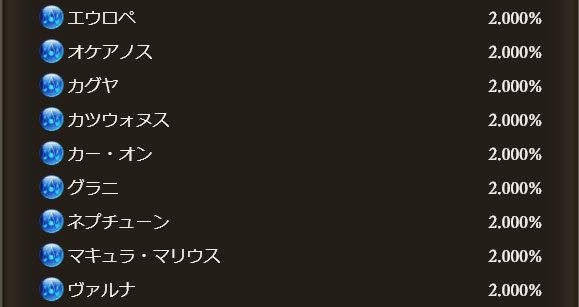 2017-09-28-(4).jpg