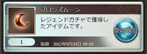 2017-10-01.jpg